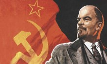 lenin and communist flag